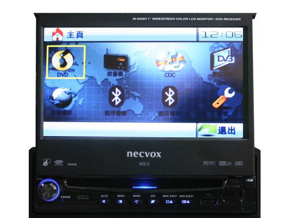 Necvox Hq 2 Navigation Adam Rayner